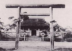 Heijo Shrine.JPG