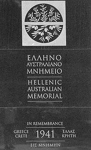 Hellenic Australian Memorial Rethymno
