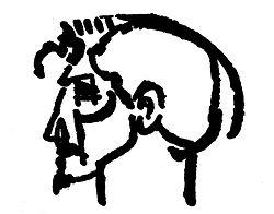 Henri Gaudier-Brzeska Ezra Pound.jpg