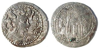 Middle kingdoms of India - Billon drachma of the Huna King Napki Malka (Afghanistan or Gandhara, c. 475–576).