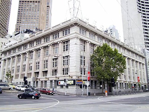 The old Herald and Weekly Times building in Flinders Street. Herald and Weekly Times Building - 2004.jpg