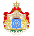 Herb Wielki Polskiej Grecji.png