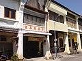 Heritage Prawn Mee Restoran - panoramio.jpg