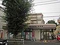 Higashikurume Takiyama Post office.jpg