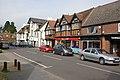 High Street, Buckden - geograph.org.uk - 789709.jpg