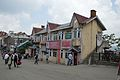 Himachal Pradesh Tourism Development Corporation - Marketing Office - Scandal Point - Shimla 2014-05-07 0938.JPG