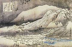Hira Mountains (A predrawing by Hiroshige