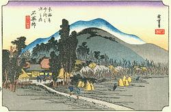 Hiroshige45 ishiyakushi.jpg