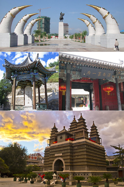 Clockwise from top: monument of Genghis Khan, Governor of Suiyuan General, Temple of the Five Pagodas, Zhaojun Tomb.