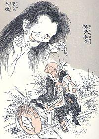 Worksheet. La gran ola de Kanagawa  Wikipedia la enciclopedia libre