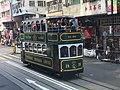 Hong Kong Tramways 28 21-10-2018.jpg