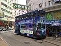 Hong Kong Tramways 36(139) to Shau Kei Wan 19-09-2015.jpg
