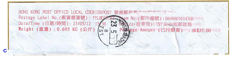 Hong Kong stamp type PO6C.jpg
