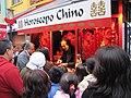 Horoscope Chino - Calle Capon - Lima's Chinatown - Lima Peru (4870506150).jpg