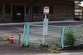 Hoshinokuni Bus Stop-01.jpg