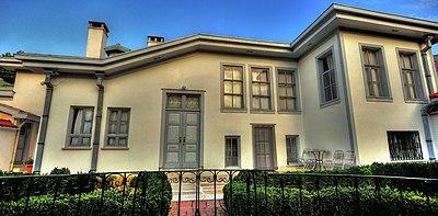 House-Bahaullah-Edirne.jpg