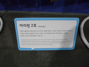 Hyehwa fall 2014 017 (Seoul National Science Museum).JPG