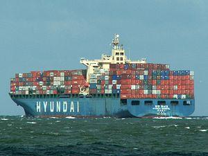 Hyundai General (IMO 9112284) astern p2, leaving Port of Rotterdam, Holland 06-Aug-2005.jpg