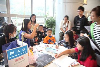 "Academia Sinica Institute of Astronomy and Astrophysics - ASIAA astronomer (Tang, Ya-Wen) interacts with the public at the ""Ask An Astronomer"" event, a featured program of the yearly AS Open House."
