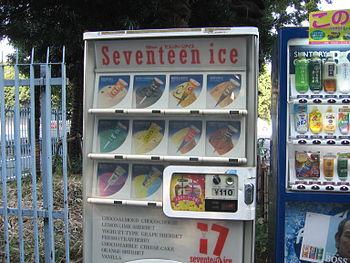 English: Ice cream vending machine