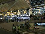 Illuminated International Terminal of Fukuoka Airport 20150102.JPG
