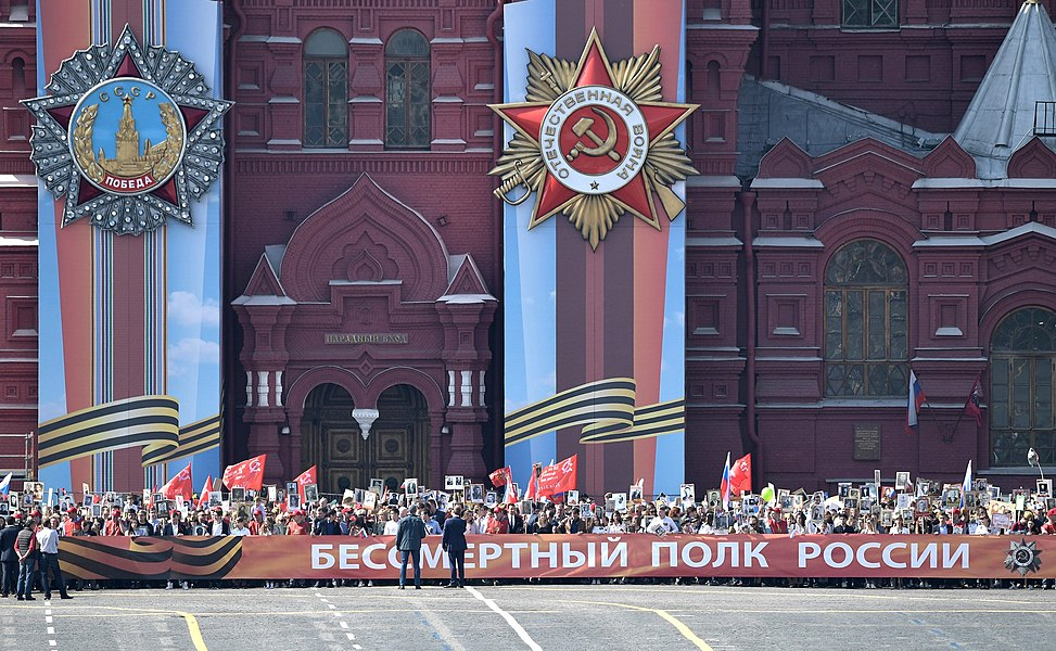 Immortal Regiment in Moscow (2019-05-09) 01.jpg