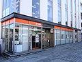 Inagi Wakabadai Post office.jpg