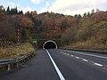 Inayama Tunnel (Aomori Expressway).jpg