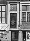ingang - amsterdam - 20017527 - rce