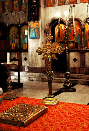 The Inside of an Eastern Orthodox church