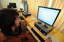 Internet in northern Afghanistan-2010.jpg