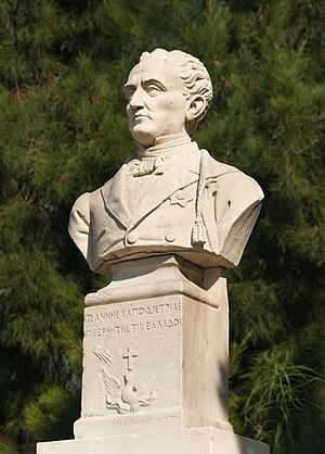 Ioannis Capodistrias bust Karakatsanis 1887 Aegina Greece