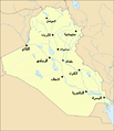 Iraq-cities-arabic2.png