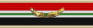 Iraq Commitment Medal - Image: Iraq Commitment Medal Ribbon