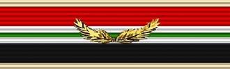 Iraq Commitment Medal - Image: Iraq Commitment Medal Ribbon