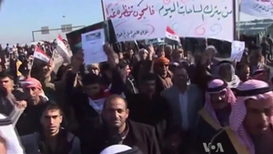 2012–13 Iraqi protests - Anti-government demonstrators in Anbar province in January 2012.