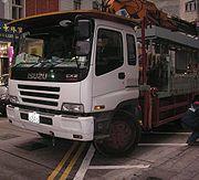 Isuzu CXZ (Giga) heavy truck