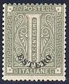 Italy Estero 1874 Sc1.jpg