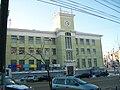 Ivanovo Postampt (2).jpg