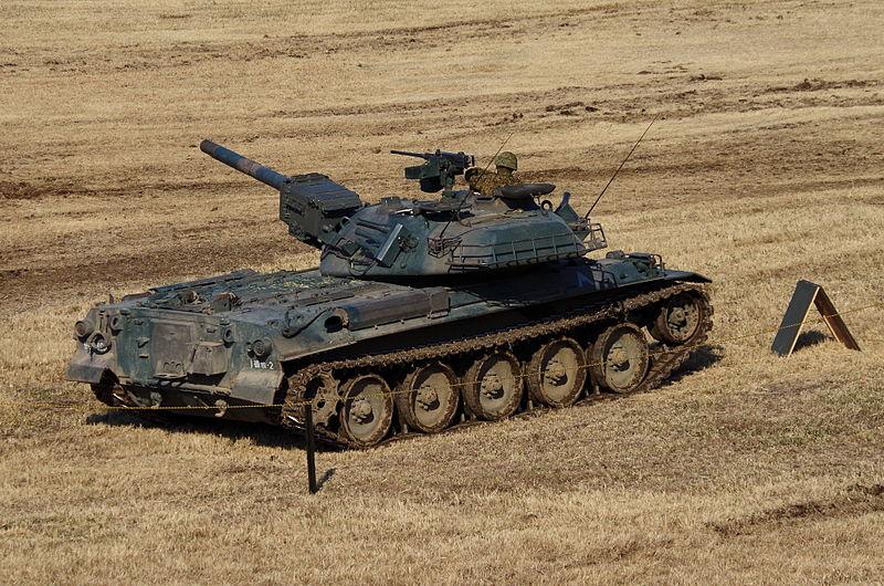 File:JGSDF Type74 tank 20140112-03.JPG