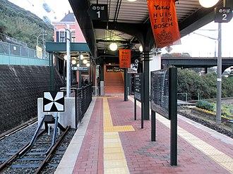 Huis Ten Bosch Station - Image: JR Kyushu Huistenbosch Station 20130102