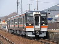 JR Central DC 75 Koizumi 1.JPG