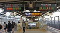 JR Keiyo-Line Shin-Kiba Station Platform.jpg