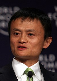 Jack Ma Yun, Tianjin, 2008 (cropped).jpg