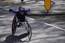 Jade Jones, Mini London Marathon 2012.jpg