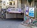 Jaffa Amiad Market 48.jpg