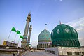 Jamkaran Mosque مسجد جمکران قم 10.jpg