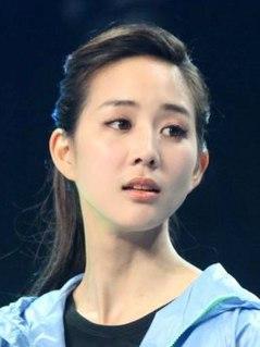 Janine Chang Taiwanese actress