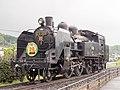 Japanese-national-railways-C11-325-20140505.jpg