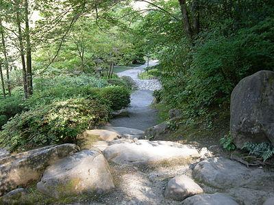 Seattle japanese garden wikipedia for Japanese garden path